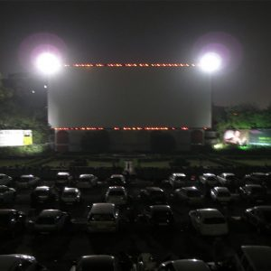 drive in filme 1
